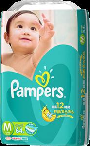 prod_image_main_diaper_tapedM