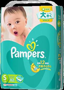 prod_image_main_diaper_tapedS