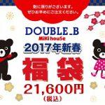 db_main1